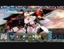 【イベントの勝ち方】アフロサンタアズーラの対戦動画 vol.17【ヴァミD】