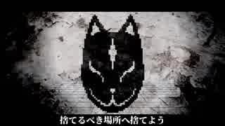 【ニコカラ】コウカツ[[ On vocal ]]