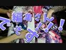 【デュエルマスターズ対戦記】 第22話『GACHIHOMO BROS.』