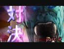 【実況】魔人バボラとの対決!! #13【ランスⅩ】