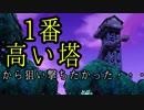 【FORTNITE】クラフトしながらPUBGするゲーム ド素人がフォートナイト実況 #6