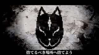 【ニコカラ】コウカツ<ボイス有>[[ Off vocal ]]