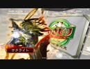 【ヘタレ】三国志大戦4Ver.1.1.5B【サテライト】73回
