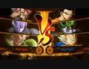 FinalRound2018 DBFZエキシビション Sonicfox vs GO1 10先 part1