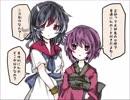 【東方手書き劇場】せいしん漫画とか thumbnail
