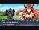 戦姫絶唱シンフォギアXD 【竜を討つ魔剣】 +α