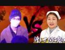 【再うp】リタっち VS ママっち!~突然の親フラ回~