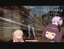 【PUBG】脳筋ゆかりの大惨事大戦3【VOICEROID実況】