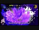 【Splatoon2】泡姫キャンパーきりたんぽ ガンガゼエリア編【VOICEROID実況】