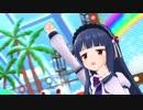 第78位:ユキミマン thumbnail