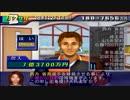 【週刊】 離島から送るサカつく通信 【サカつく2002実況】 Part.161