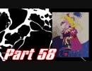 【実況】終焉の地にて part 58(最終回)【FF6】