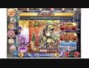 ■雑談■ 神姫Project 1年ぶり復帰組が頑張ってガチャる動画part4