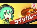 第49位:【ゆっくり】こいしのまったりマイクラ生活Season2#14 thumbnail