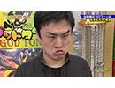 ゴッドタン 2018/3/17放送分 誕生! 川島スリー