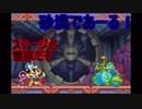 【世界名作劇場】ロックマンゼロ3を久々プレイ!サバクデアール!編!