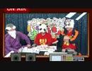 いい大人達の生ラジオ! 第13回(02/'18) 再録 part2