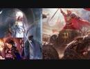 第87位:迫真転職部 アレキサンダー騎士号冥府の裏技(妙策)