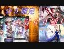 【アナザーエデン】今回も神引き!?☆5確定+ツキハ+ASイスカを60連!