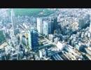 JR東日本CM「変革の歴史」篇 2018年ver