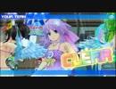 閃乱カグラ PBS Steam版 協力サバイバル ガマノユ(夜) WAVE46~50クリア