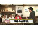 新たなる希望。 2018/3/18配信分 【シリーズ配信中!】