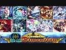 【SDVX】Ω Dimension Phase 1〜3 Lv19・Lv20 Medley【作業用BGM】