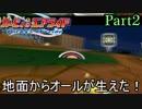 【2人実況】カービィ戦記 第2戦 異次元遊戯エアライド