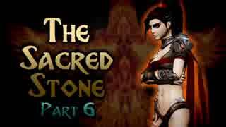 【実況】早期アクセスゲーム探訪記【The Sacred Stone】part6