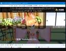 バーチャルのじゃロリ狐娘Youtuberおじさんのうたの歌詞をタイピングするゲーム