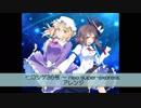 【東方アレンジ】ヒロシゲ36号 ~ neo super-expressをビックバンドっぽく