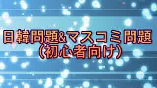 ソメイヨシノの○○起源説(特別編)
