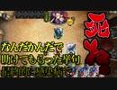 【Shadowverse】脳筋熾天使バース【ゆっくり実況】