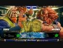 FinalRound2018 スト5AE PoolF1 WinnersFinal Wolfkrone vs ときど