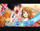 【ミリシタ】おしゃまな女の子 周防桃子 カード獲得・覚醒ゲージMAX・覚醒演出【周防桃子】