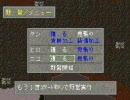 リンダキューブアゲイン 動物捕獲日誌 シナリオA Part9