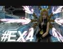 【実況】次元の海を旅する スターオーシャン3 Till the End of Time EX04