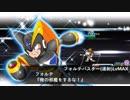 スーパーロボット大戦X-Ω 征覇VS 29-C ボスワンパン