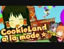 第5位:CookieLand あら mode☆