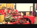 【三十路女の埼玉一周旅・鴻巣編】日本一のひな祭りお片づけ旅・後編