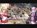 【Kenshi】伝説の盗賊を目指してpart12【VOICEROID】