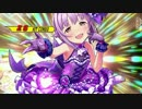 【MUGEN】狂下位!! 島村卯月12P前後 超乱闘スターライトランセレ杯part89
