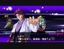 【スパクロ】スーパーロボット大戦X-Ω 征覇VS 27-C ネオ・グランゾン