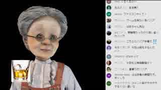バーチャルおばあちゃんのヤング三味線ラ