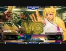 FinalRound2018 スト5AE TOP64Winners MenaRD vs ふ~ど