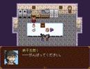 【VIPRPG】 ハートキャッチ弟子キュア