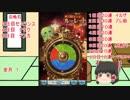 【ゆっくり実況】4周年記念ガチャ9日目【グラブル】part18
