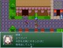 【VIPRPG】 お題ksg『三すくみ』