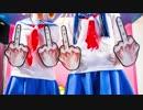 【ポプテピピックで】脱法ロック 踊ってみた【クズ花っぷる❁】 thumbnail