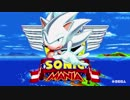 ✪ [RELEASE] Mastered Ultra Instinct Mod | Sonic Mania (1080P 60FPS) ✪